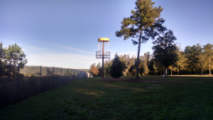 The giant basket at Hippodrome Disc Golf Complex in North Augusta, SC.